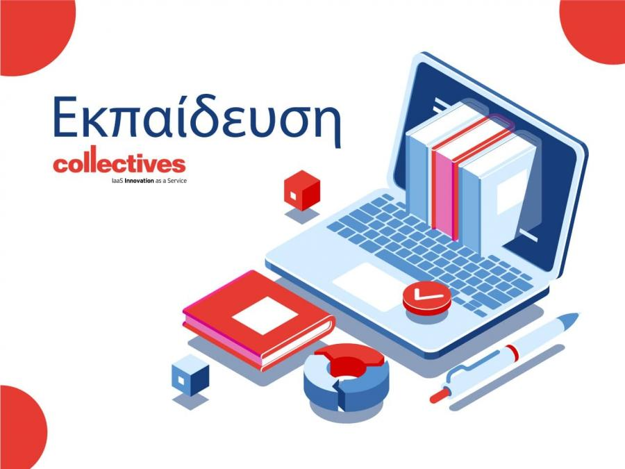 Collectives SA - Services | Software Integration Services - Web Services