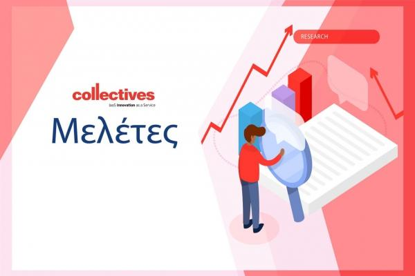 Collectives SA -  Services| Telecoms Software